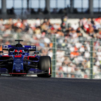 Toro Rosso 2020 name change confirmed by FIA