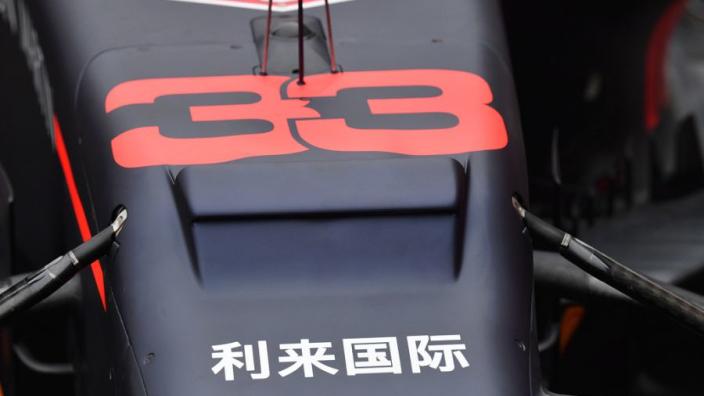 La Gazzetta: 'Zo wordt de RB16 van Red Bull Racing vormgegeven'
